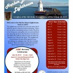 Lighthouse Ad USLHS